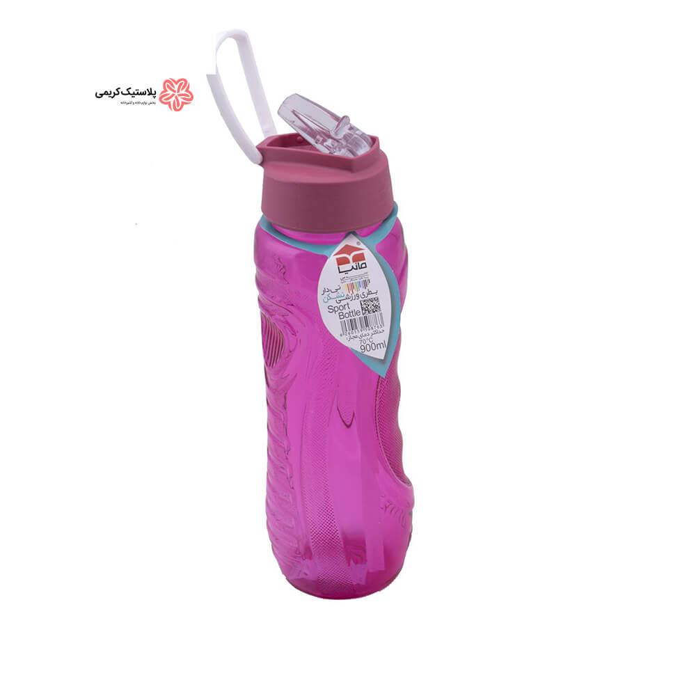 بطری ورزشی نشکن مانیا