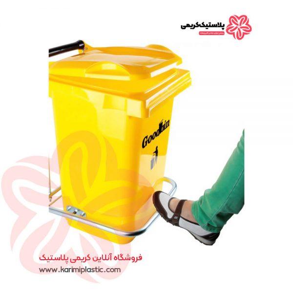 مخزن زباله 50 لیتری گودبین