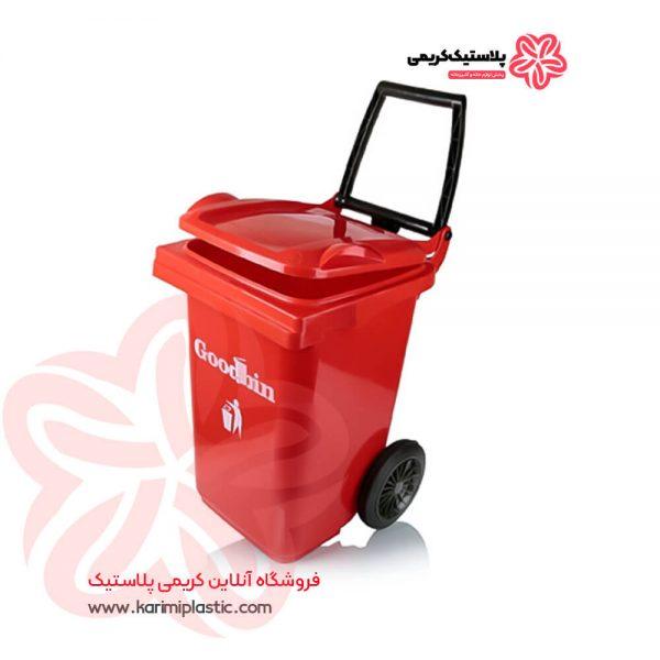 مخزن زباله 60 لیتری گودبین