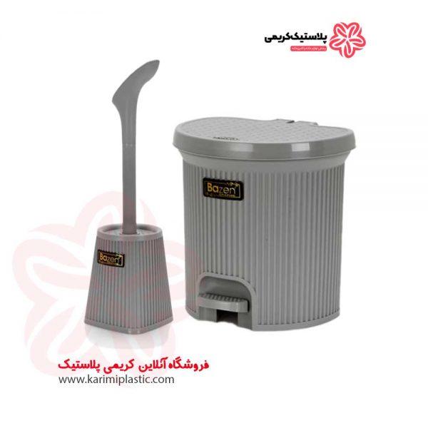 پک برس توالت + سطل پدالی بازن
